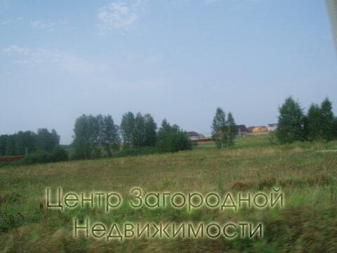 Участок, Калужское ш, Варшавское ш, Симферопольское ш, 60 км от МКАД, . - Фото 2