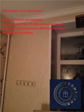 2 к.кв. м. Коньково, Усадьба Узкое, Тютчевская аллея (ном. объекта: . - Фото 5