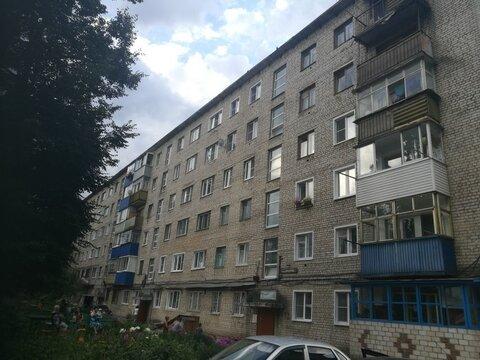 4 ком.квартира по ул.Пушкина д.12 - Фото 1