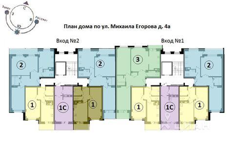 Продажа квартиры, Борисовичи, Псковский район, Улица Михаила Егорова - Фото 2