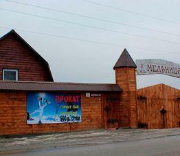 Продажа готового бизнеса, Сыростан, Ул. Ленина - Фото 1