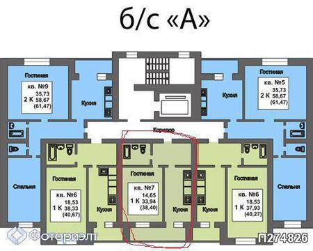 Квартира 1-комнатная в новостройке Саратов, Ленинский р-н, ул им, Купить квартиру в Саратове по недорогой цене, ID объекта - 314533341 - Фото 1