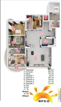 Элитная квартира с панорамным видом - Фото 2