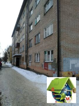 Г.Обнинск Продается Комната 13 кв.м, пр.Ленина д.77. - Фото 3