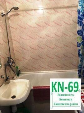 Однокомнатная квартира в новом доме у реки в Конаково по хорошей цене - Фото 5