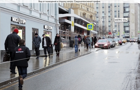 Арендный бизнес на Патриарших - Фото 1