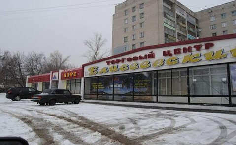 Продажа готового бизнеса, Муром, Ул. Дзержинского - Фото 1