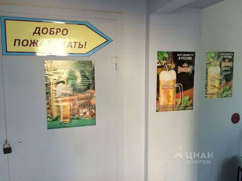 Продажа торгового помещения, Хабаровск, Ул. Данчука - Фото 2