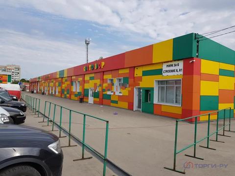 Объявление №64474078: Продажа помещения. Новомосковск, ул. Мира, д. 36Б/1,