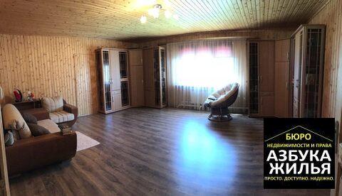 Дом на Ключевой за 5.5 млн руб - Фото 2