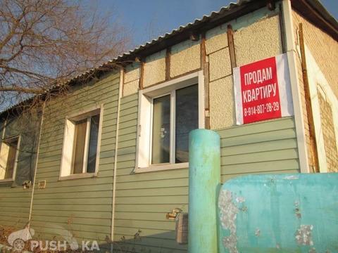 Объявление №56178459: Продажа дома. Смоленка