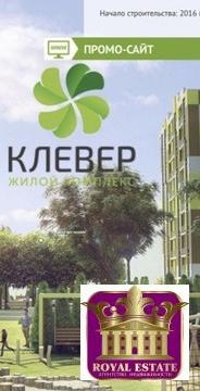 Продается квартира Респ Крым, г Симферополь, ул Луговая, д 6ж к 1 - Фото 2