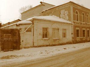 Продажа участка, Тверь, Степана Разина наб. - Фото 1