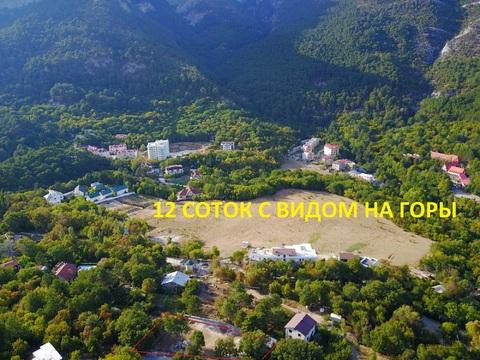 Участок в Ялте с панорамным видом на Крымские горы и водопад Учан-су - Фото 2