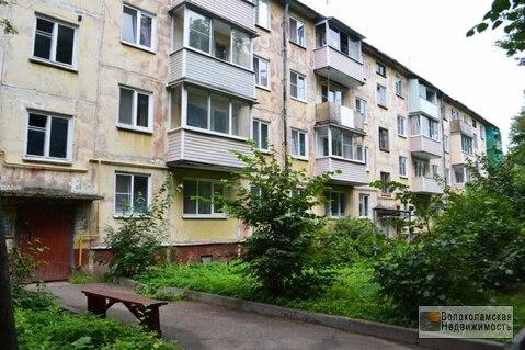 Трехкомнатная квартира в центре Волоколамска - Фото 1