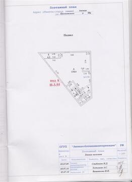 Продается отдельностоящее здание по адресу г. Липецк, ул. Циолковского . - Фото 5