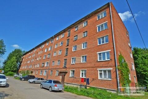 Малогабаритная квартира в центре Волоколамска - Фото 1