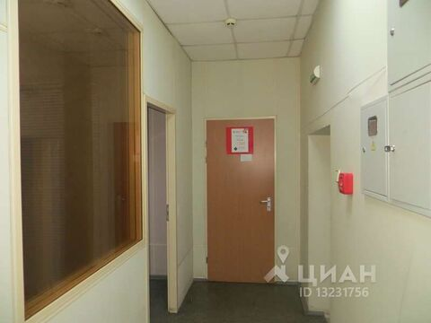 Продажа офиса, Киров, Ул. Московская - Фото 2