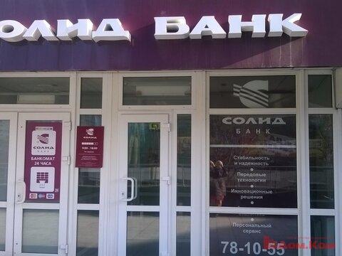Аренда псн, Хабаровск, Дзержинского пер. - Фото 1