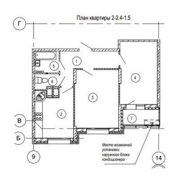 Продается двухкомнатная квартира без отделки в ЖК Изумрудные Холмы - Фото 2