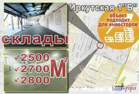 Продажа склада, Воронеж, Ул. Иркутская - Фото 1
