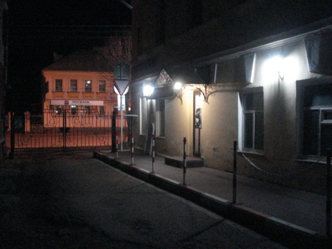 Продажа Домовладения г. Углич - Фото 3