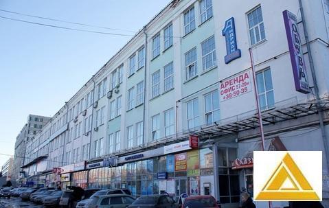 Торговое и офисное помещение в центре города - Фото 1