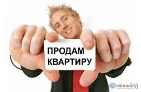 Продажа квартиры, Усть-Илимск, Дружбы Народов пр-кт.