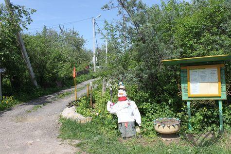 Участок 6 соток в СНТ Коммунальник, центр г. Подольск - Фото 4