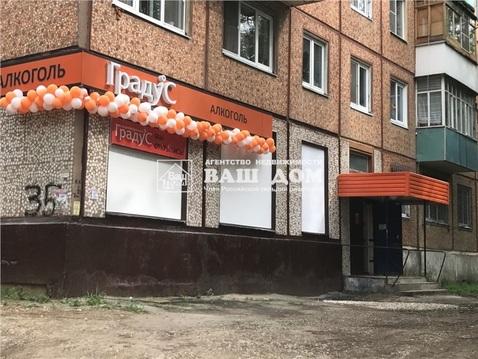 Торговое помещение по адресу ул. Седова, д. 35 - Фото 1
