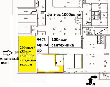 Сдаётся помещение с отдельным входом - 200 кв.м. на ул. Полтавская