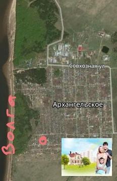 Продам участок ИЖС в с. Архангельское - Фото 4