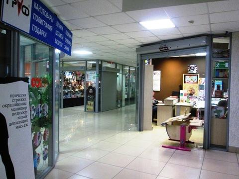 Продам торговое помещение в торгово-развлекательном центре - Фото 1