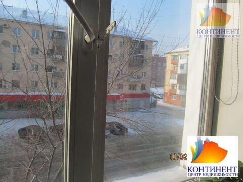 Продажа квартиры, Кемерово, Ул. Рукавишникова - Фото 3