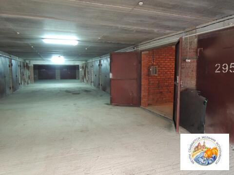 Капитальный гараж 18,5 м2. - Фото 3