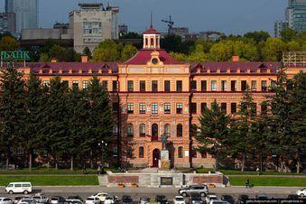 Аренда офиса, Хабаровск, Ул. Пушкина - Фото 2