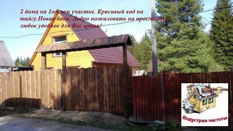 Продажа дачи, Осиновка, Кемеровский район, Ул. Центральная - Фото 2