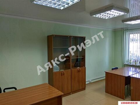 Продажа офиса, Краснодар, Парусная - Фото 1