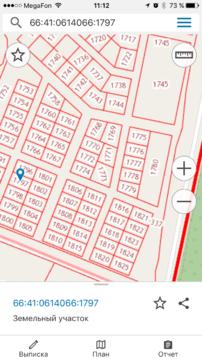Земля в черте города Екатеринбурга - Фото 3