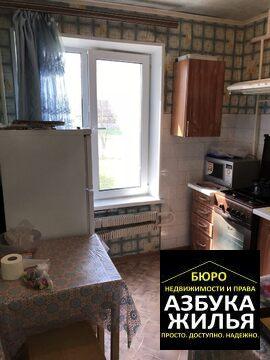 1-к квартира на Московской 60 за 999 000 руб - Фото 4