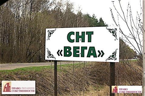 Московская область, Бронницы 6