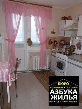 2-к квартира на Дружбы 1.5 млн руб - Фото 2