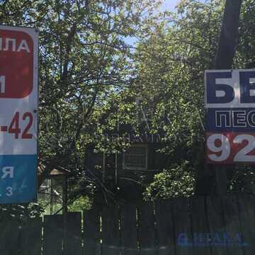 Продажа участка, Мурино, Всеволожский район, Ул. Заречная - Фото 1