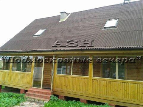 Пятницкое ш. 50 км от МКАД, Чепчиха, Дом 150 кв. м - Фото 2