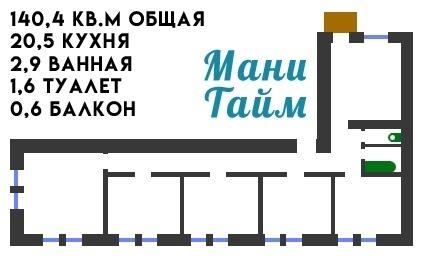 Продается квартира Москва, Садовая-Кудринская улица,14-16 - Фото 1