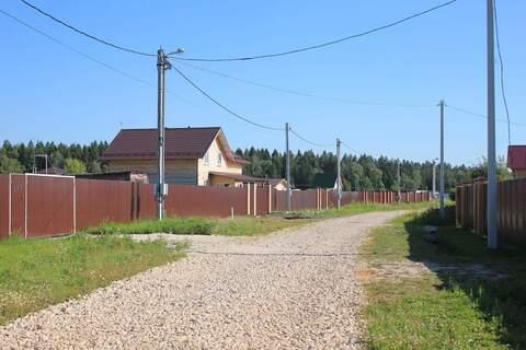 Продается земельный участок 9.27 сот. - Фото 1