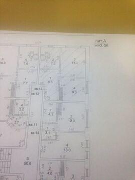 1 600 000 Руб., 1-к. квартира 38 кв.м, 1/3, Продажа квартир в Анапе, ID объекта - 329822985 - Фото 1