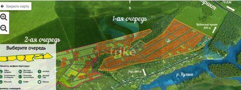 Продажа участка, Кулига, Тюменский район, Ул Аметистовая - Фото 3