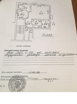 Продажа квартиры, м. Ломоносовская, Ул. Ивановская - Фото 2