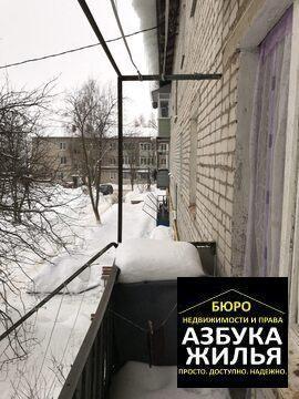 3-к квартира на Новой 3 за 1.2 млн руб - Фото 5